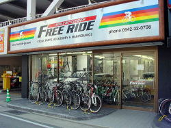 """A imagem """"http://www.freeride-jp.com/free_ride_head1.jpg"""" contém erros e não pode ser exibida."""